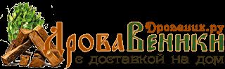 Дрова Ижевск